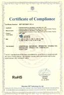 粤龙照明灯管CE证书1RC-4