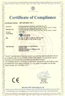 粤龙照明灯管CE证书1EC-1