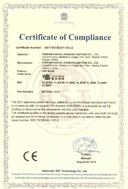 粤龙照明球泡CE证书1SC-2