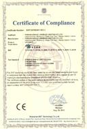 粤龙照明球泡CE证书1EC-1