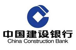 中国建设银行采用粤龙照明格栅灯盘
